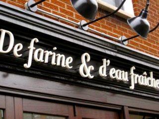 On a testé : De Farine et d'eau Fraîche | Montréal CityCrunch
