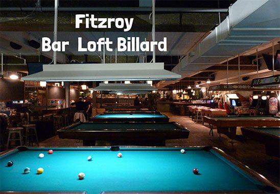 On a testé le Fitzroy | Montréal CityCrunch